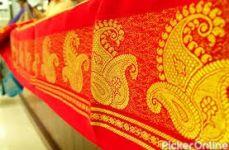 Varanasi Handloom Carpet