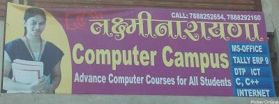 Laxminarayana Computer Campus