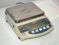 Samsung Weigh Scales Dealer
