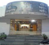 OM Shree Radha Krishna