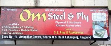 Om Steel & Plywood