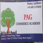 PAG Commerce Academy