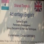 Advantage English Academy