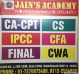 Jain's Academy for Professional Courses