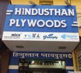 Hindustan Plywoods