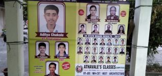 Athavale Classes
