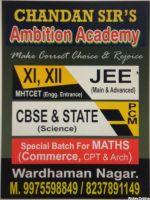 Ambition Academy