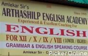 Arthashilp English Academy
