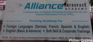 Alliance Infospace Academy