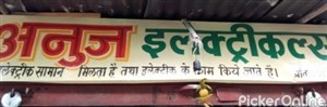 Anuj Electricals