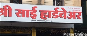 Shree Sai Hardware