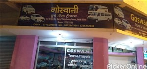 Goswami Tours & Travels