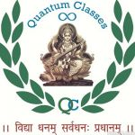 Quantum Classes