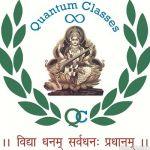 Quantum Classes
