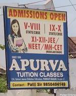 Apurva Tuition Classes