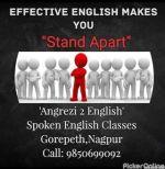 Angrezi 2 English