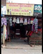 Kailash Vastralay & Readymade Store