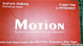 Motion IIT JEE Classes