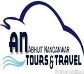 A N TOURS AND TRAVELS