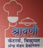 Shravani Cateres Bichayat & Mandap Decoration