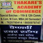Thakare's Academy Of Commerce
