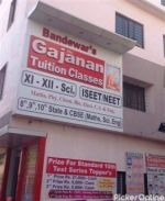 Bandewar's Shree Gajanan Tuition Classes