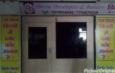 Divine Developers and Builders