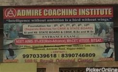 Admire Coaching Institute
