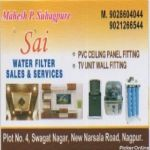 Sai Water Filter Sales and Services