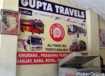 Gupta Tours and Travels