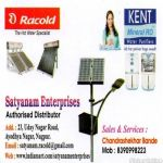 Satyanam Enterprises