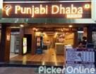 New Punjabi Dhaba Restaurant