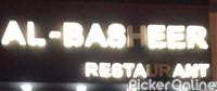 Al-Basheer Restaurant
