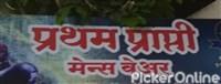 Prapti Mens Store