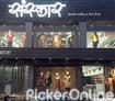 Sanskar Wholesale Sarees And Menswear