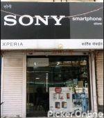 Kartik Mobile Service