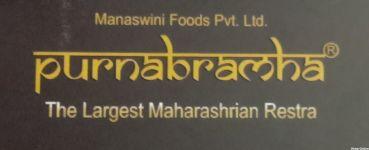 Purnabramha