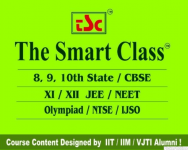 The Smart Class
