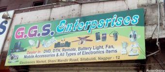 G.G.S. Enterprises