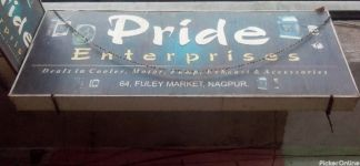 Pride Enterprises