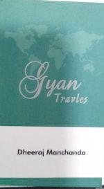 Gyan Tours & travels