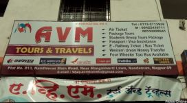 AVM Tours And Travels
