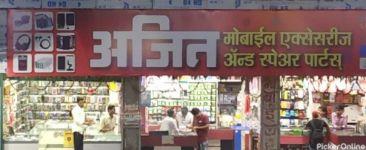 Ajit Mobile Shop