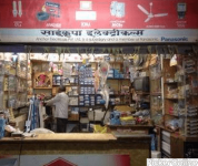 Saikrupa Electricals And Electronics