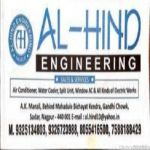 AL-Hind Engineering