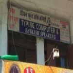 Indian School of Commerce