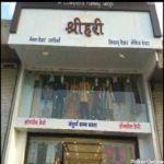 Shri Hari Family Shop
