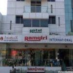 Amantran Pure Veg Restaurant