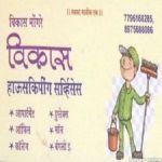 Vikas Housekeeping Services