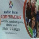 Aashish Tarar's Banking Institute
